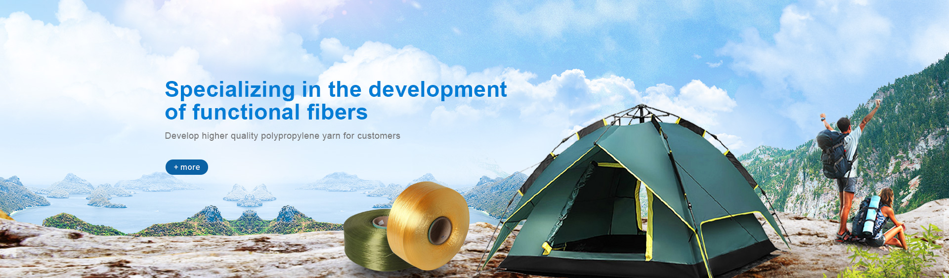Fujian Jinquan Chemical Fiber Products Co., Ltd. official site| Home| Polypropylene reclaimed yarn| polypropylene hollow yarn| pp yarn, polypropylene light body yarn| polypropylene yarn